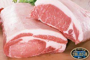 大幸食品ブランド肉:雲仙しまばら豚