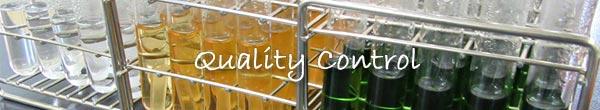品質管理と安全への取り組み