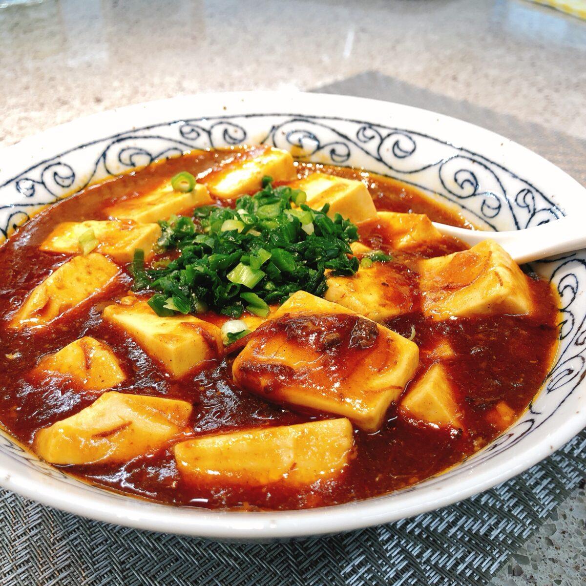 ビーフカレー麻婆豆腐